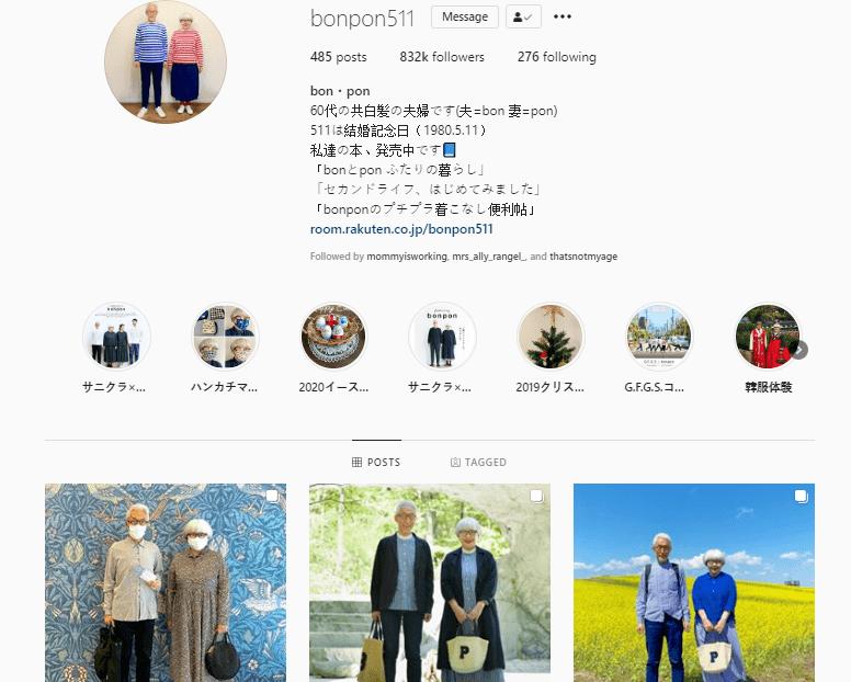 Instagram profile of over-50 couple @BONPON511