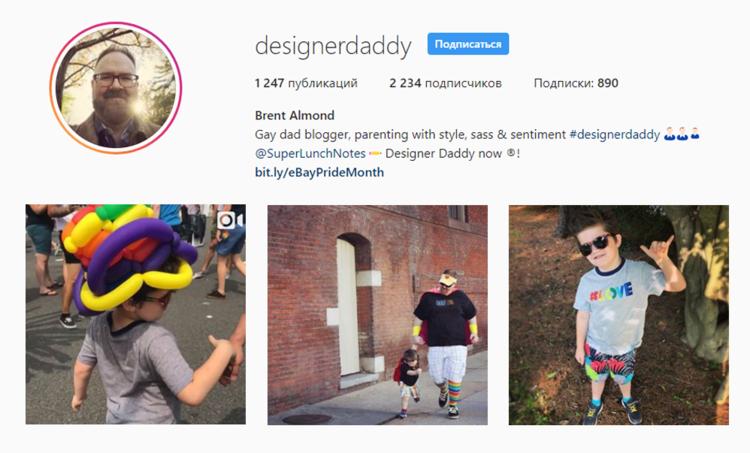 screenshot of Instagram profile of DESIGNER DADDY - BRENT ALMOND