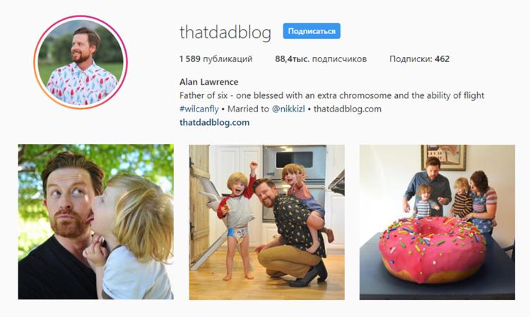 screenshot of Instagram profile of THAT DAD BLOG - ALAN LAWRENCE