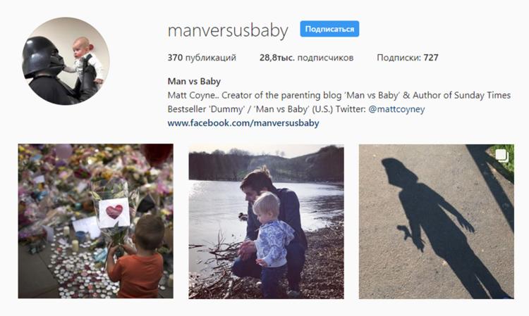 screenshot of Instagram profile of MAN VS. BABY - MATT COYNE